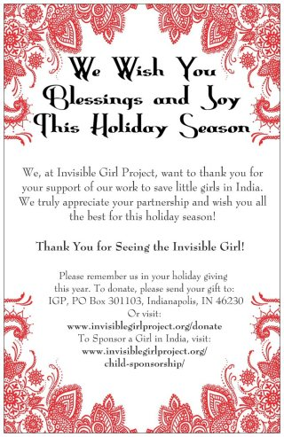 Invisible Girl Project Christmas Card